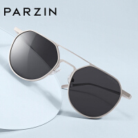 帕森偏光太阳镜女 宋佳明星同款 铝镁大框炫彩潮墨镜驾驶镜