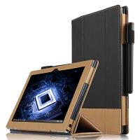 联想YOGA BOOK保护套壳10.1寸YB-X90F/X91平板笔记本电脑防摔皮套