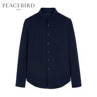太平鸟男装 长袖衬衫男新款商务休闲纯色韩版藏青色衬衣男青年