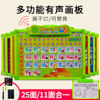 乐乐鱼宝宝早教启蒙益智看图识字卡发声玩具儿童认知挂图有声画板