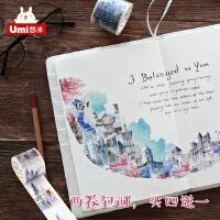 手帐和纸胶带整卷古风风景旅行手账周边彩色日记装饰贴纸