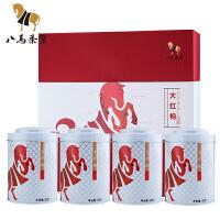 八马茶业 乌龙茶武夷大红袍岩茶茶叶 醇韵大红袍组合装礼盒200g