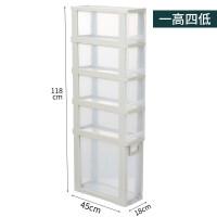日本夹缝收纳柜夹缝收纳柜20cm卫生间侧边缝柜窄缝置物架抽屉式厨房缝隙储物柜子 1个