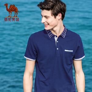 骆驼男装 夏季新款翻领商务休闲微弹纯色男青年短袖T恤