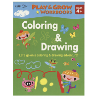 Kumon Play & Grow Workbooks Colouring & Drawing 公文式教育 儿童涂画英