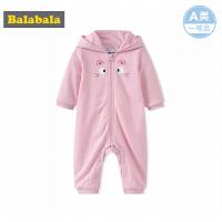 巴拉巴拉女婴儿连体衣儿童外出服哈衣爬服长袖A类秋季保暖厚