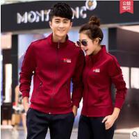 男士长袖运动套装韩版显瘦休闲卫衣时尚立领开衫女服情侣装