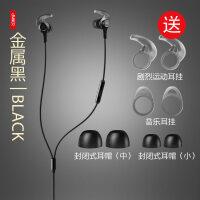 一加云耳机 K68金属耳机入耳式重低音耳塞耳麦低音炮魔音360魅族vivo一加oppo手机通用运 官方标配