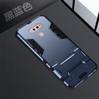 LG V20手机壳H990N保护套H910PR隐形支架LGV20手机套防摔抗震V2O软边硅胶全包个性