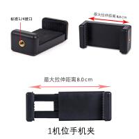 平板电脑桌面支架折叠简约迷你投影仪夹子头通用懒人手机直播办公