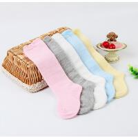 夹克熊 夏季网眼透气薄款袜子 宝宝过膝防蚊高筒袜长筒袜纯棉0-1-3岁