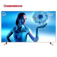 长虹(CHANGHONG)50D3P 50英寸64位4K超高清HDR全金属智能平板液晶未来电视(蔷薇金)