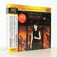 正版音乐 魔音唱片 龚�h.龚月 四大名著 经典影视金曲 HQ 1CD