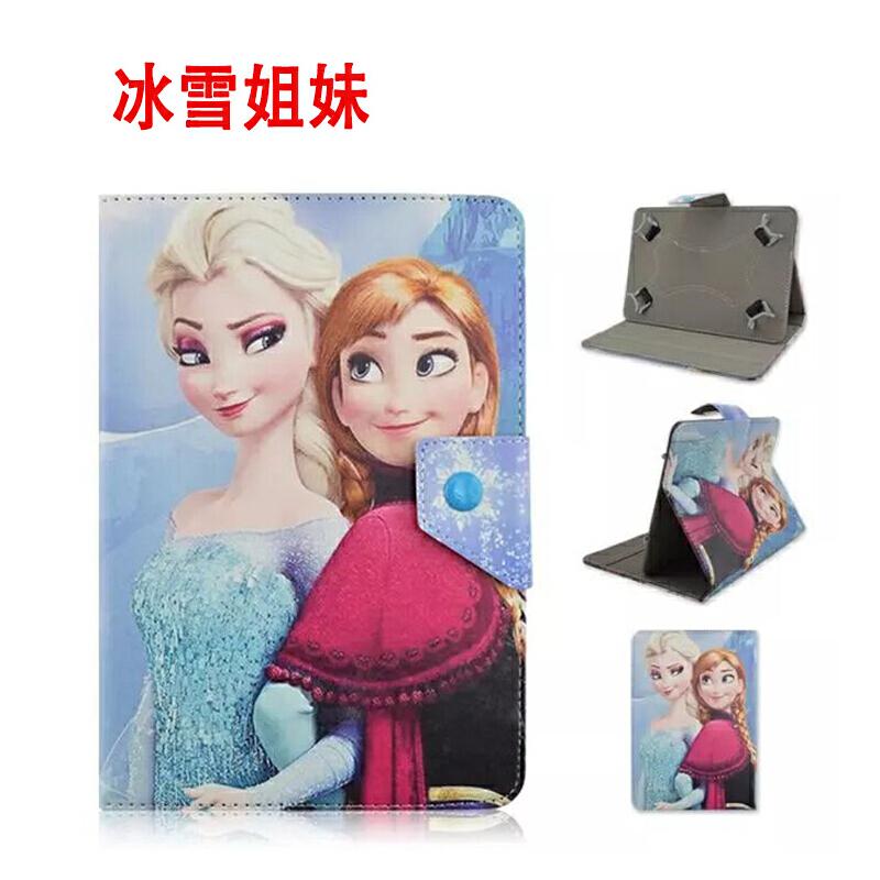 万虹FWD-100Y/97Y/2840皮套10.1寸学习平板电脑保护壳卡通防摔套