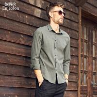 英爵伦 时尚舒适简约格子秋季衬衫 青年男式暗格长袖衬衣休闲上衣