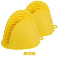 【好货优选】隔�崾痔�2只装微波炉硅胶隔热耐高温防烫加厚烤箱用防滑砂锅手夹 黄色 2只装