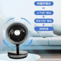格力电风扇空气循环扇家用遥控落地扇 直流变频台式风扇FSTZ-20X60Bg3