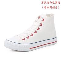 黑色高帮帆布鞋女新款学生韩版ulzzang潮百搭板鞋子1970s