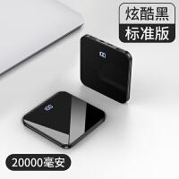 迷你20000毫安充电宝便携超薄苹果专用冲移动电源vivo华为小米手机通用大容量小巧快充闪充女