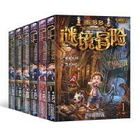 墨多多谜境冒险系列全套6册黑贝街奇遇隐匿的巫女面具乌鸦城的诡局雷欧幻像小学生二三四年级儿童冒险故事书8-9-10-12周
