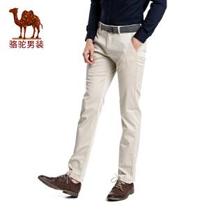 骆驼男装 2017春季新款纯色商务休闲长裤子修身小脚微弹休闲裤男