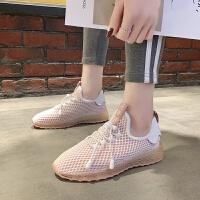运动鞋女跑步鞋夏季2019新款韩版鞋子休闲百搭透气网面网鞋ins潮