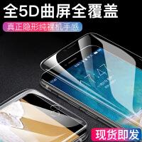 iPhone8水凝膜8Plus前后全身背膜�O果8透明�化膜�膜全屏覆�wxsMax�O果Xs手�Cx超薄x