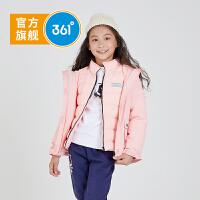 【4.1号 超品日到手价:305.6】361度童装 女童保暖外套中大童上衣加厚儿童2019冬季新品女童两件套外套 N6