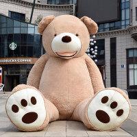 2米毛绒玩具女生抱抱熊猫布娃娃公仔送女友1.8特大号泰迪狗熊