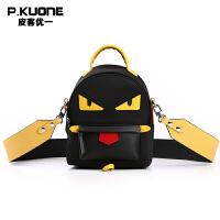 皮客优一Pkuone 新款女士包包单肩斜挎包 迷你个性小怪兽时尚休闲轻便小背包P610709