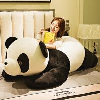 熊猫公仔毛绒玩具趴趴熊睡觉抱枕布娃娃女可爱床上抱抱熊大号玩偶 呆萌熊猫