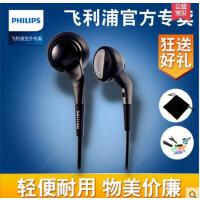 【支持礼品卡】Philips/飞利浦 SHE2550/98 耳塞式耳机 入耳式手机音乐运动通用