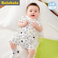巴拉巴拉新生儿婴童连体衣宝宝男童爬服2017夏新款婴儿儿童