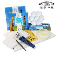 温莎牛顿10ml盒装水彩颜料套装7件套水桶调色盘水彩笔纸