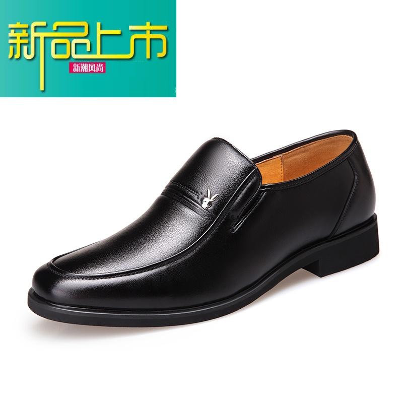 新品上市冬季加棉保暖男式皮鞋真皮中年人男装内真高爸爸单鞋高跟商务休闲   新品上市,1件9.5折,2件9折
