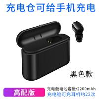 苹果华为小米vivo三星oppo乐视努比亚美图一加360诺基亚HTC中兴锤子zuk无线蓝牙耳机入耳式 标配