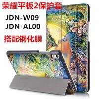 华为荣耀平板2保护套卡通皮套JDN-W09/AL00平板电脑8英寸T2软外壳