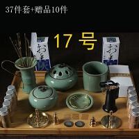 香道套装 香道套装 香具用具入门 纯铜香篆熏香炉用品香粉家用茶天然檀沉香