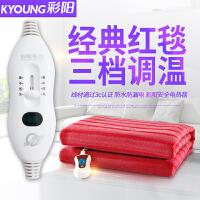 【好货优选】彩阳电热毯单人学生宿舍滁湿双人双控调温用电褥子加厚安全