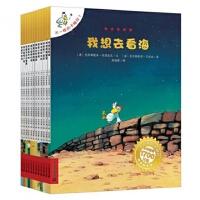 【正版包邮】2013中国好书 不一样的卡梅拉 全套 全集(1-6-7-12册) 卡梅拉系列套装共12册 我想去看海 儿童绘本  3-6-7-10岁  经典动漫图画书