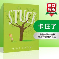 华研原版 儿童英语读物 Stuck 卡住了 Oliver Jeffers书单 英文原版绘本 全英文版进口书籍正版