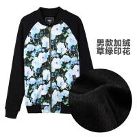 【秒杀价59元】唐狮正品新款卫衣女开衫拉链棒球服长袖印花韩版潮流外套