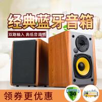 蓝牙无线电脑笔记本音箱复古木质音效2.0多媒体有源音响家用重低音小钢炮 木纹色