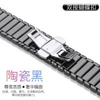 三星陶瓷表带gear s3/S2/sport s4智能手表表带galaxy watch lte金属米 三星Gear S