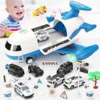 儿童玩具飞机男孩4岁3宝宝超大号轨道耐摔益智玩具车仿真客机模型