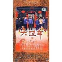 大过年 珍藏版 12DVD 徐帆 马精武 徐秀林