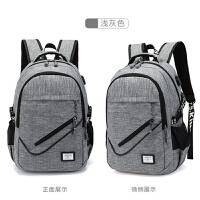 2018新款休闲旅游包双肩背包大容量韩版登山USB多功能双肩包可携带看球 长45 宽28 厚18