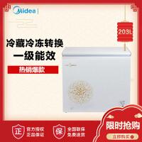 美的(Midea) BD/BC-203KM(E) 203升 家用冰柜 冷藏冷冻转换柜 顶开门 冷柜 一级能效单温卧式冷
