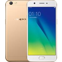 OPPO A57 全网通3GB+32GB版 金色 移动联通电信4G手机 双卡双待