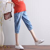 夏装薄款孕妇中裤牛仔七分裤外穿休闲宽松托腹六分裤短裤加肥大码
